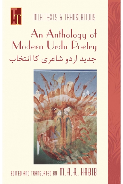 An Anthology of Modern Urdu Poetry Cover