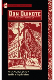 Don Quixote: A Dramatic Adaptation Cover